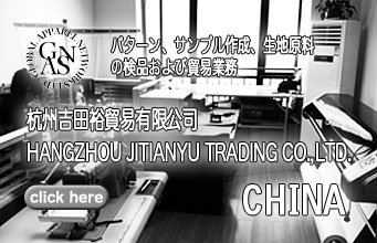 HANGZHOU JITIANYU TRADING CO.,LTD